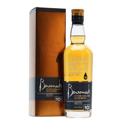 Benromach Triple Distilled 09